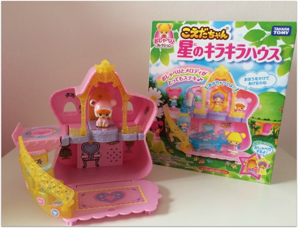 glitter house tatomy takara