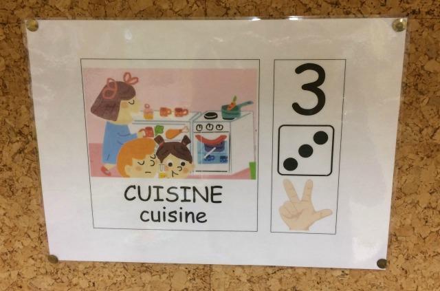 coin_cuisine6