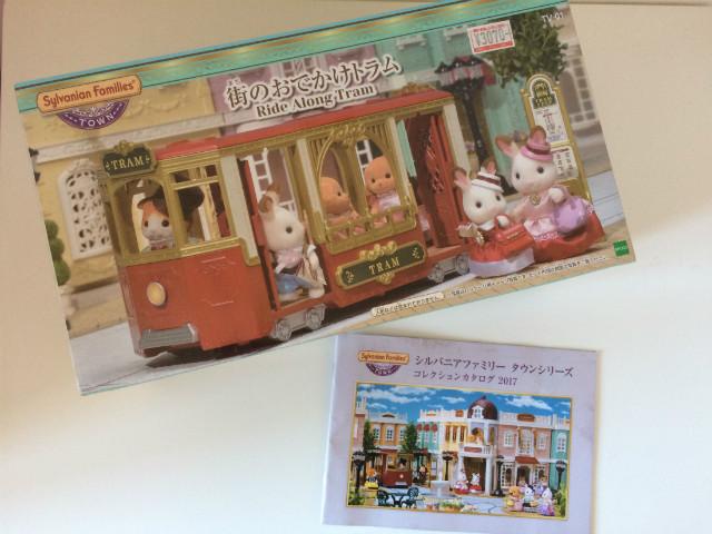tramway_sylvanian_families10