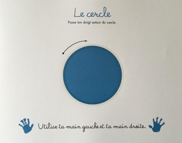 je_touche_jobserve_je_peins_avec_les_doigts1